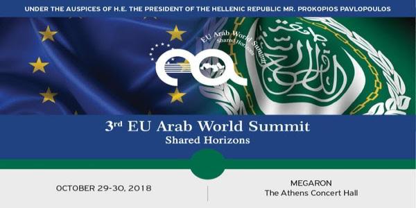 3rd EuroArab Summit Athens